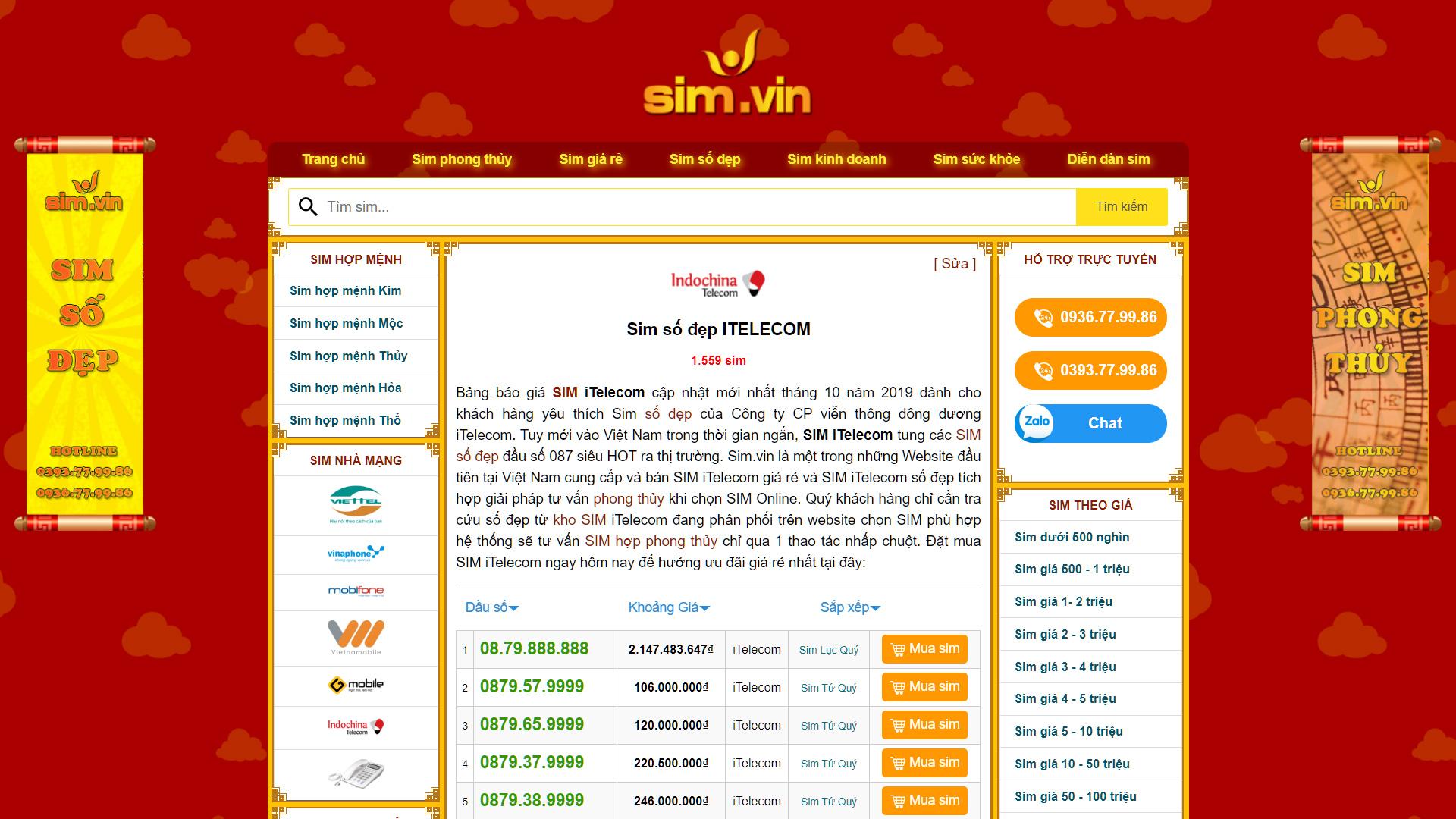 Sim.vin tuyển đại lý SIM số iTelecom tại Hà Nam, đăng ký ngay hôm nay để trở thành Đại Lý Sim Số lớn nhất tại Hà Nam của chúng tôi. Call ☎ 0936.77.99.86 #sim #iTelecom #dailySIm #Simdep